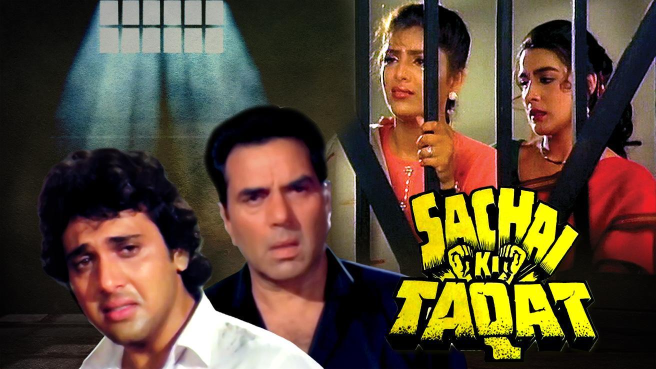 Sachai Ki Taqat