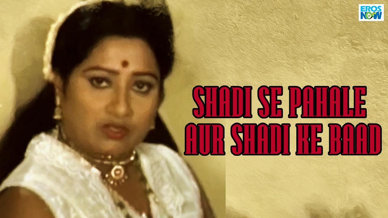 Shadi Se Pahale Aur Shadi Ke Baad
