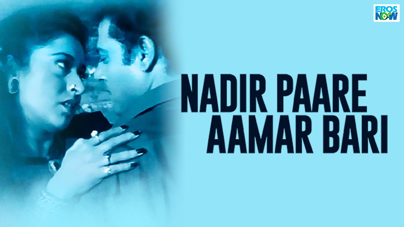 Nadir Paare Aamar Bari