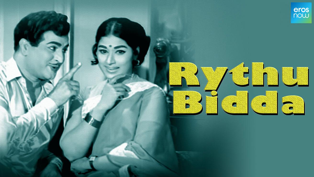 Rythu Bidda