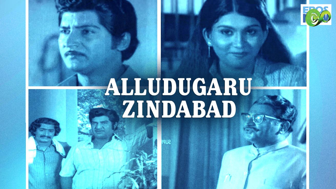 Alludugaru Zindabad