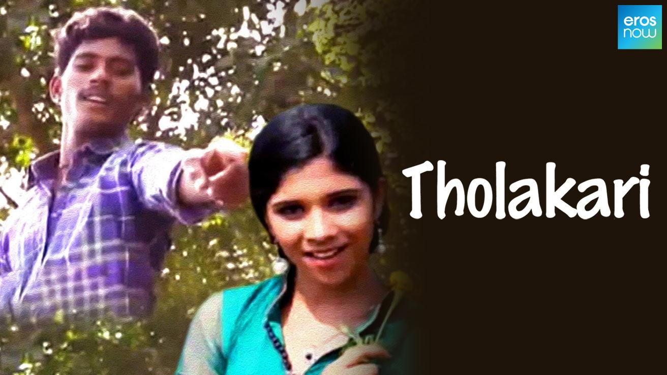 Tholakari