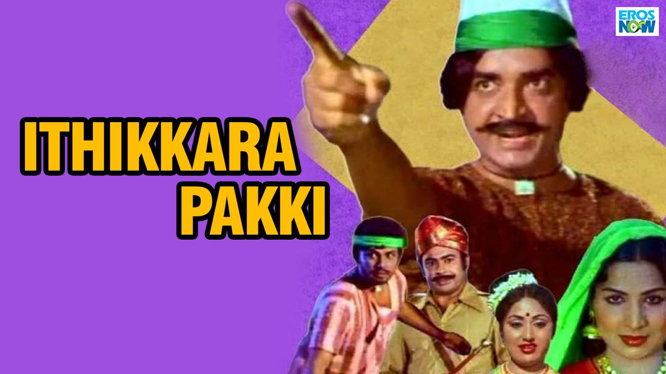 Ithikkara Pakki