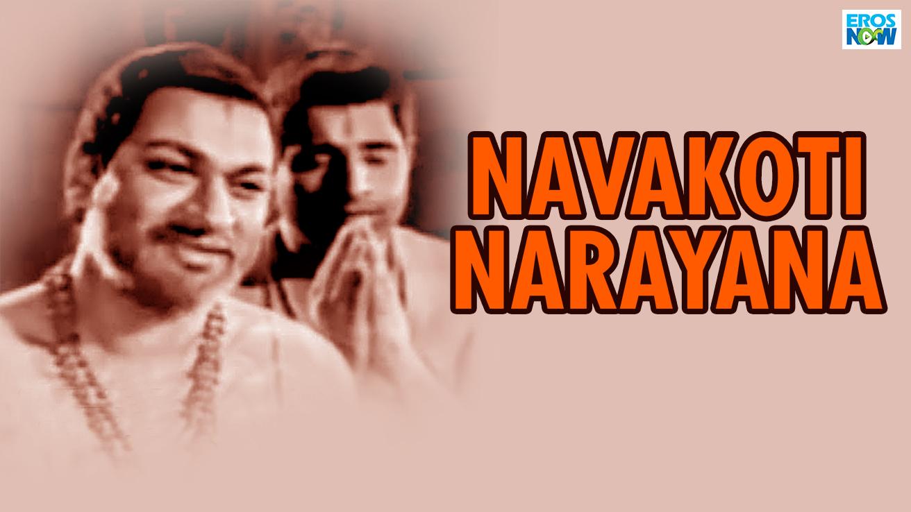 Navakoti Narayana