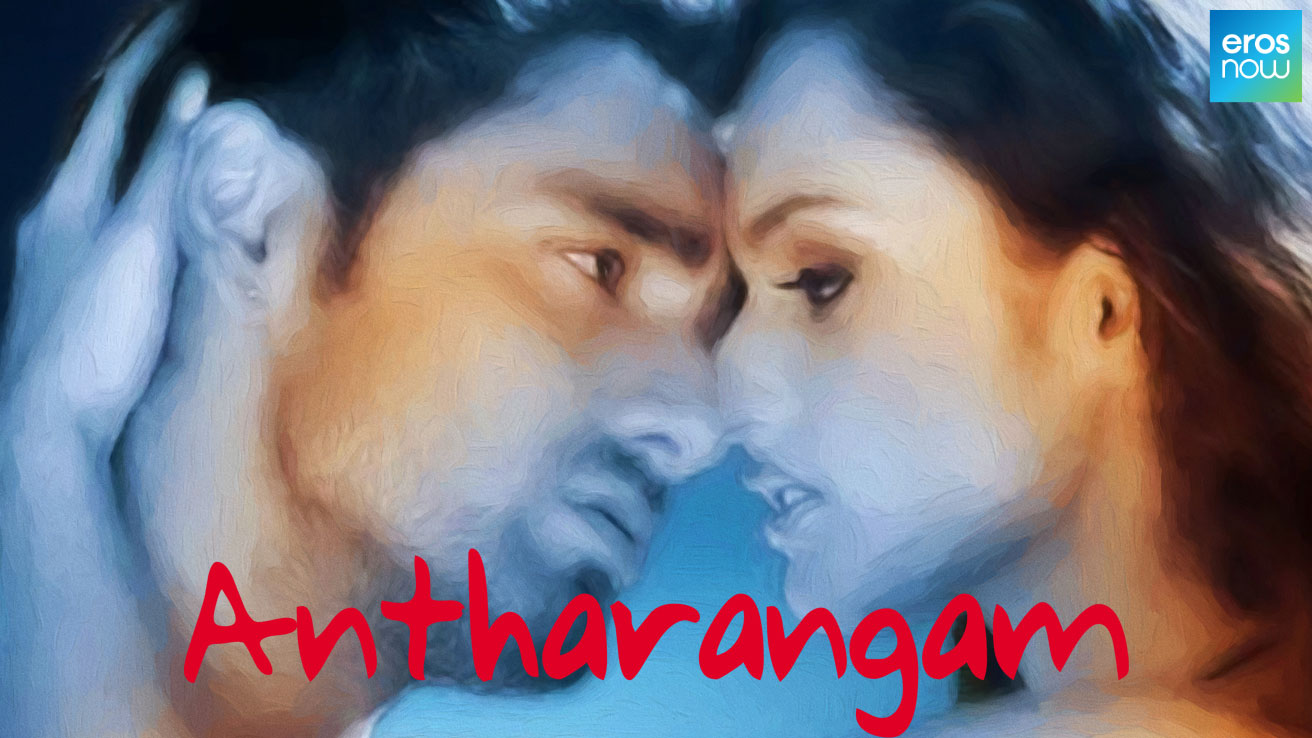 Antharangam