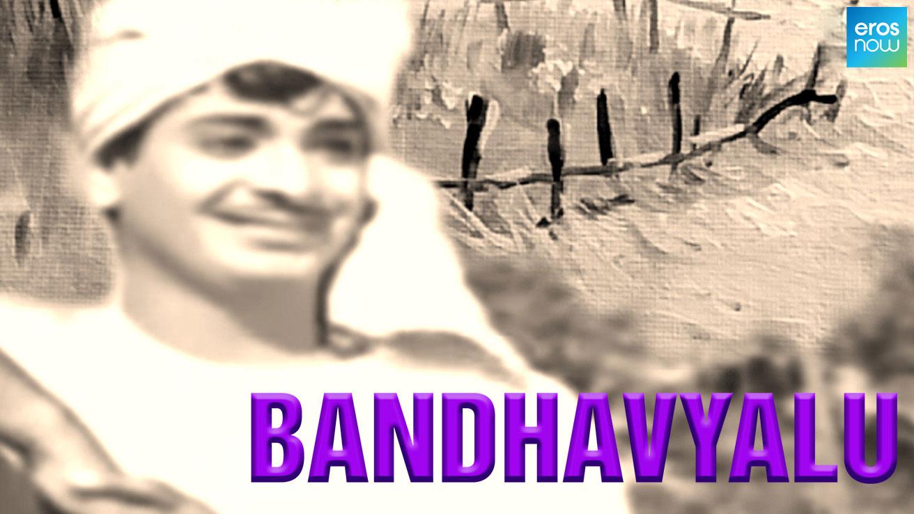 Bandhavyalu