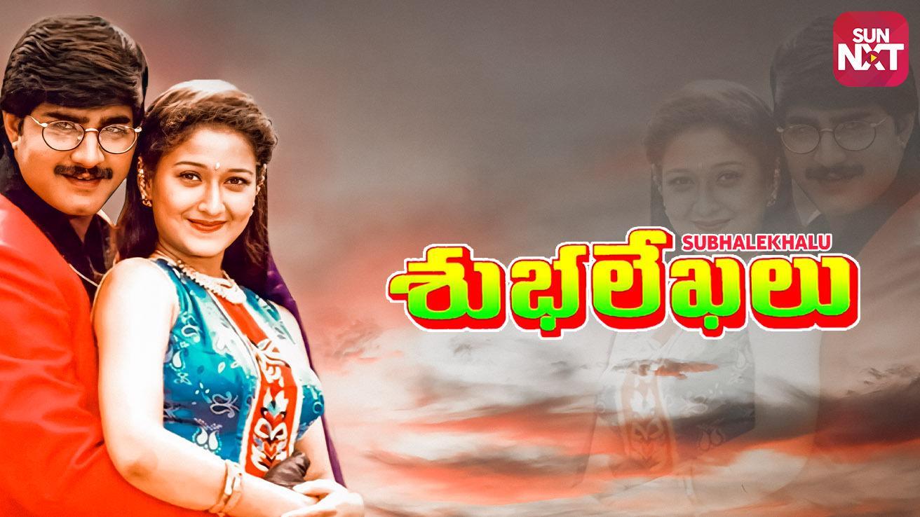 Subhalekhalu