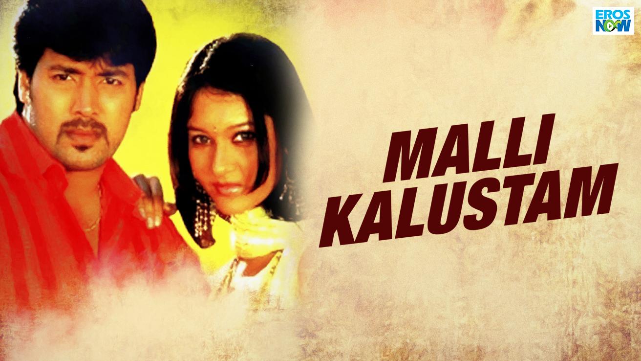 Malli Kalustam