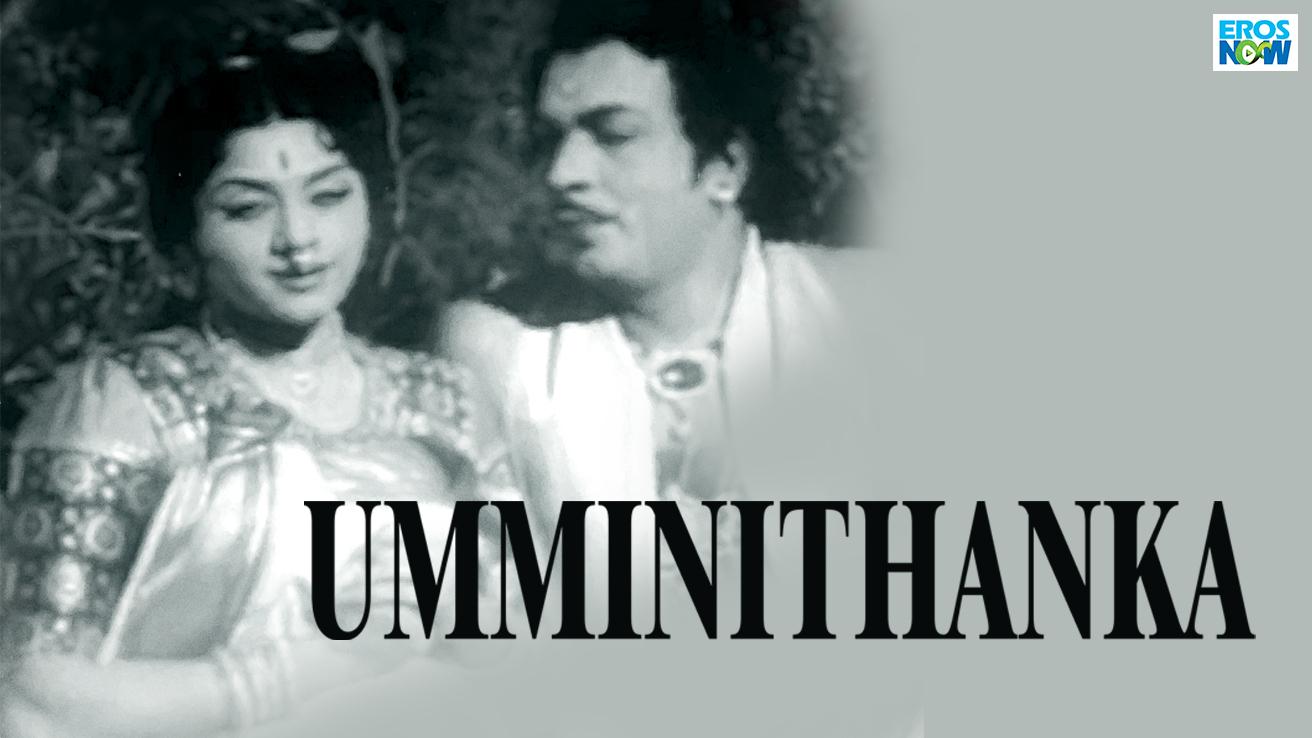 Umminithanka