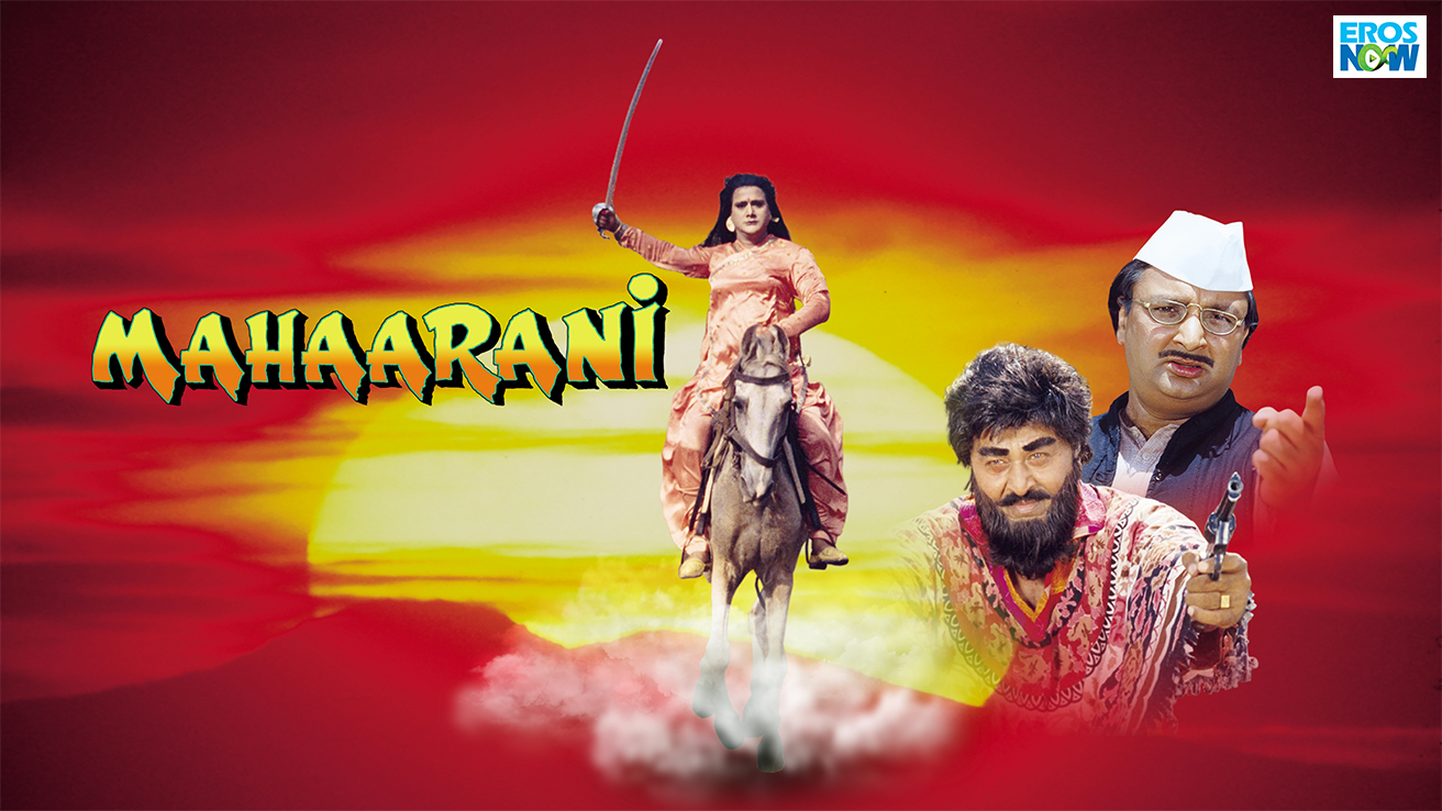 Mahaarani