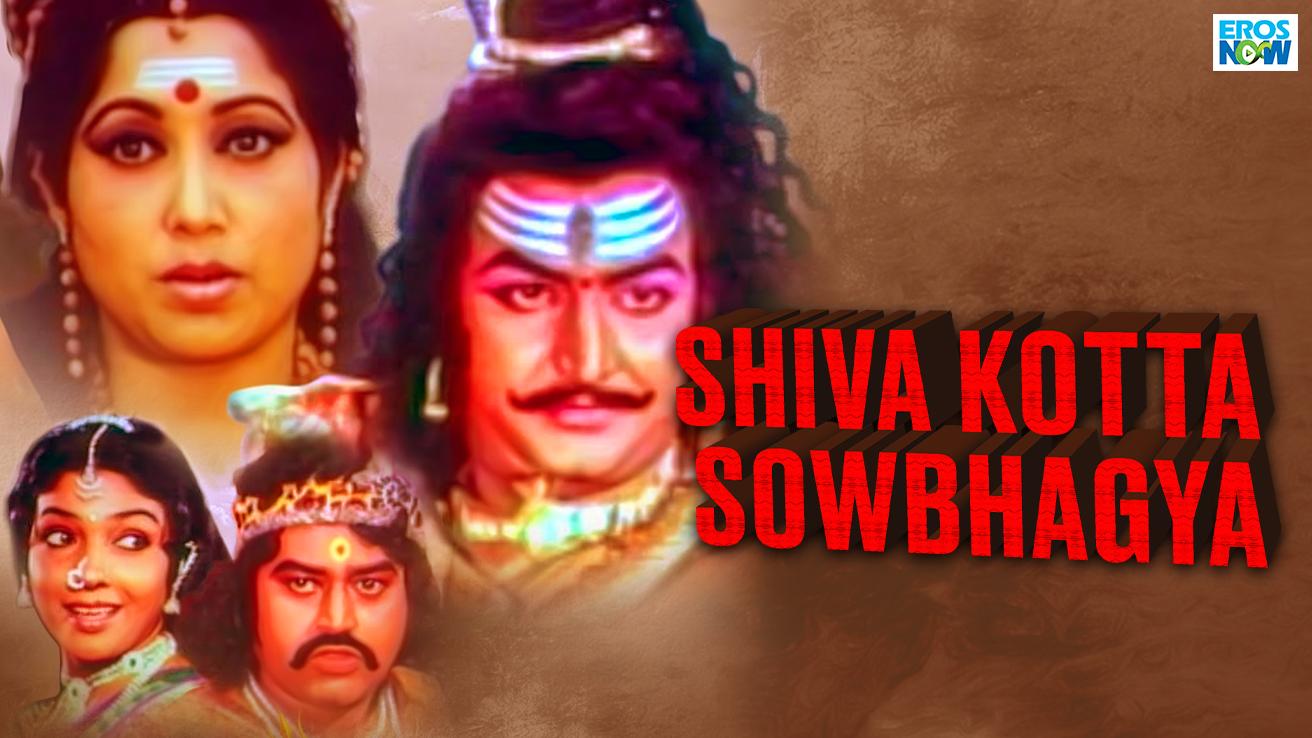 Shiva Kotta Sowbhagya
