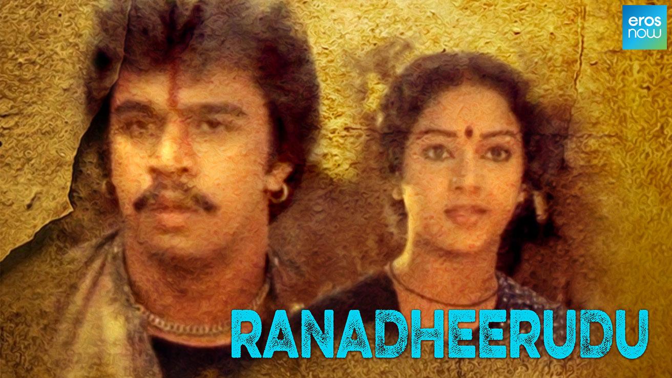 Ranadheerudu