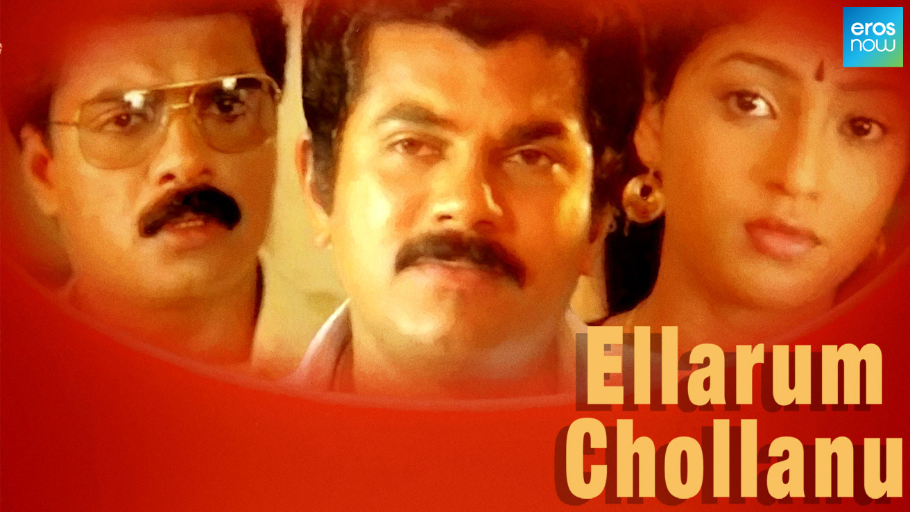 Ellarum Chollanu