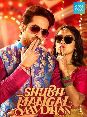 Andhadhun Movie Watch Full Movie Online On Jiocinema