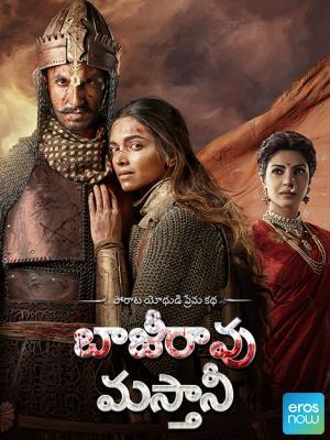 tholi prema full movie telugu online 2018