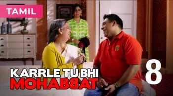 karrle tu bhi mohabbat serial episode 4