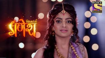 Watch Vighnaharta Ganesh Episode 126 - 15 Feb 2018 Online