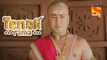 Watch Tenali Rama Full Episodes Online for Free on JioCinema com