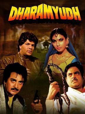 Dharamyudh 1988 Hindi Movie 350MB HDRip 480p Download