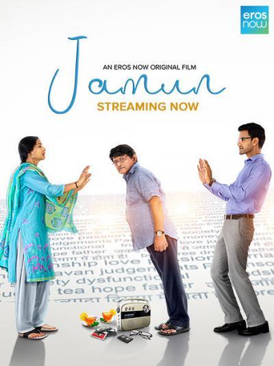 Jamun (2021) Hindi Eros WEB-DL x264 AAC Esub