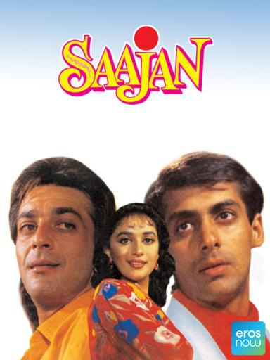 Saajan 1991 Hindi 720p DVDRip Full Movie Download | ExtraMovies