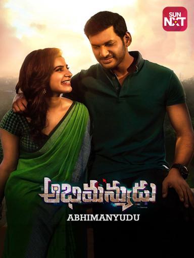 Abhimanyudu Movie Online