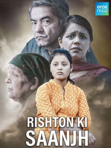 Rishton Ki Saanjh – Dusk 2017 Hindi Movie 300MB HDRip 480p ESubs Download