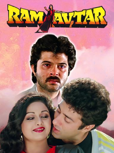 Ram-Avtar (1988)