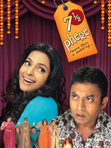 71 2 Phere full movie, online