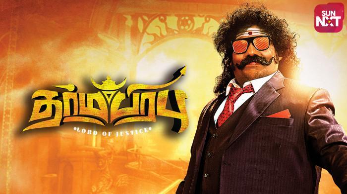 dharma prabhu tamil movie online watch
